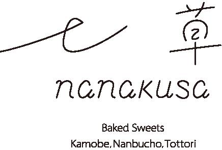 七草 nanakusa